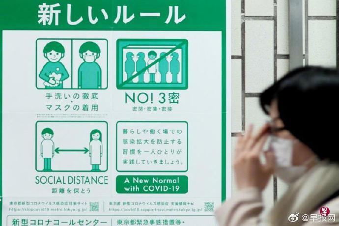 【喷嚏图卦20210503】好死不死女厕所里有个小女孩