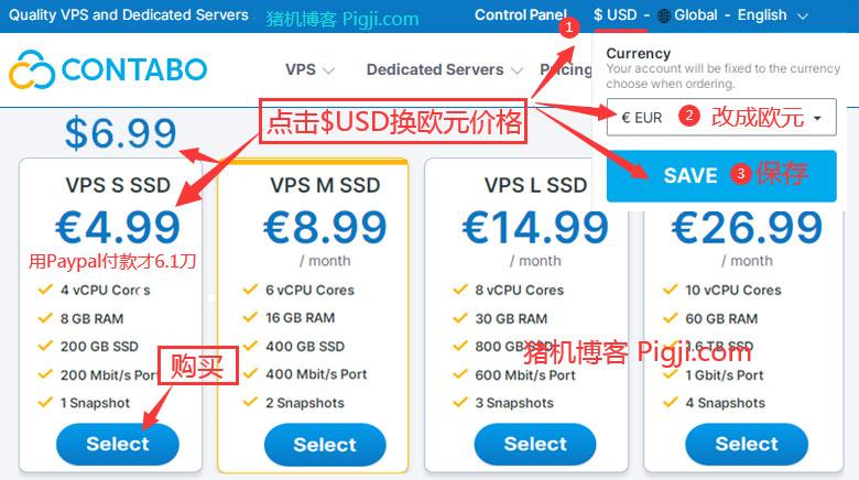购买Contabo德国VPS详细步骤